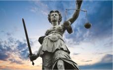 юстиция