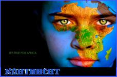 континент 2